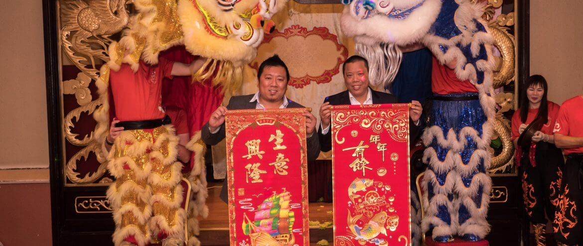 James and William Wong celebrate 30 years of CY Garden